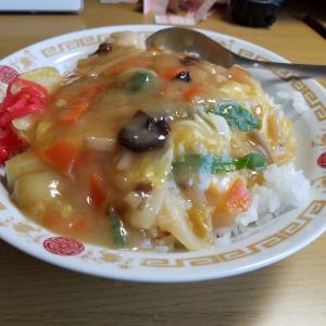 「My Home」中華食堂