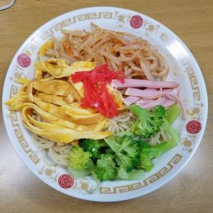 「My Home」食堂 ちったい麺