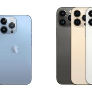 【誰もが待っていた】iPhone13シリーズがついに発表!去年に比べて何が良くなった?