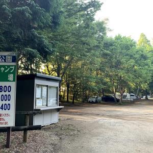 清水公園オートキャンプ場に行ってきました