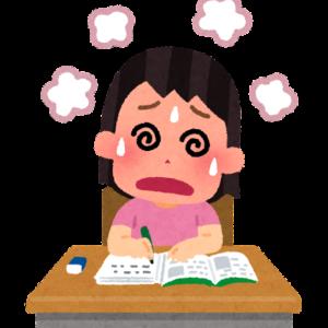 日本語教育能力検定試験への道