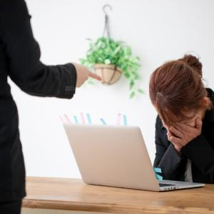 【仕事が辛い】怒られてばかりという状況から抜け出す方法!