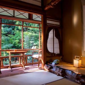 岩惣 : 本館和室 紅葉