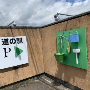 道の駅 (玄米珈琲)