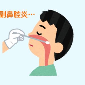 副鼻腔炎(蓄膿症)の手術をしてポリープができ、匂いがわからなくなって7年