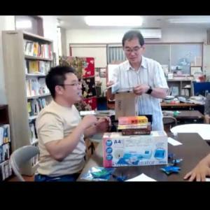 インターナショナルな折り紙教室