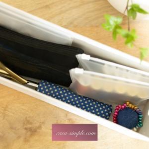 無印良品の小物を使った裁縫箱(ファイルボックス1/2サイズ)の整理&捨て活