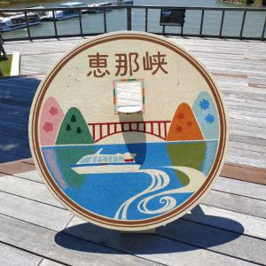 岐阜県恵那市で見つけたオススメスポット3つをご紹介!