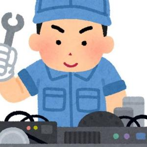 【就職/転職活動中の方にお勧め】メーカー(製造業)という業界