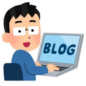 【雑記】ブログを書き始めた理由