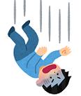 失敗っ⁈【小規模企業共済】の落とし穴!危ないデメリット/序章