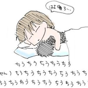 生後4か月(生後123日~133日)の育児日記:おかめ納豆に似てきたふくふくほっぺ