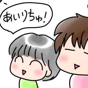 アイリスオーヤマのシーリングライトによる子どもの反応が可愛すぎる件
