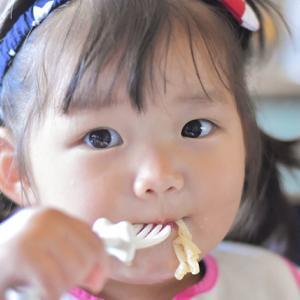 【食の支援】子どもの「食」応援クーポン 2021年8月23日応募締切