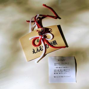 下鴨神社(相生社)で縁むすびのお参りと美しい源氏物語おみくじを