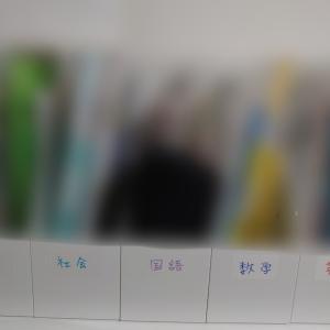 中学1年生の壁