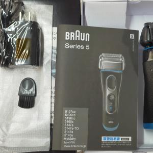 メンズシェーバー(BRAUN/ブラウン)初めての電気髭剃り!おすすめ
