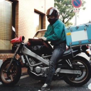 バイク便ライダーは、キツイ!