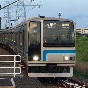 相模線相武台下駅から、引退が迫る205系に久々乗車。