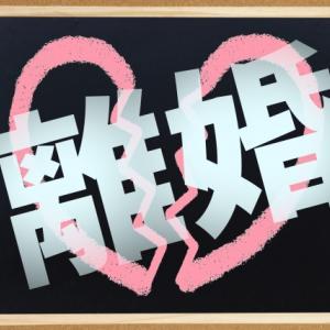 TBS金曜ドラマ『リコカツ』 最終話 離婚から始まるラブストーリー 最終話の『リコカツ』は?