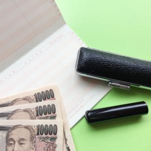 離婚時の財産分与の恐ろしさ。貯金は通帳開示させられるので自分名義の口座に貯金しちゃだめなんです!!