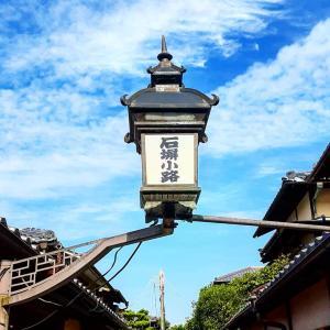京都ぶらり 朝散歩 高台寺石堀小路