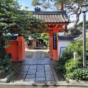 京都ぶらり 朝散歩 人気の八坂庚申堂