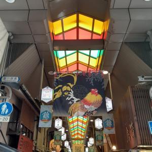 京都ぶらり 京のおうどん 富美家