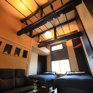 京都ぶらり 京の宿 ゲストハウス 京と家
