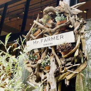 【駒沢】公園内のオシャレ空間♪「Mr.FARMER 駒沢オリンピック公園 」