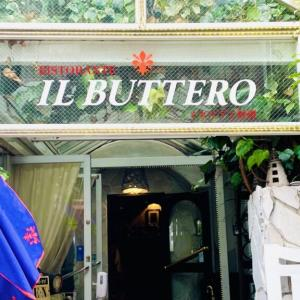 【広尾】光と緑に包まれた一軒家レストラン「イルブッテロ (ilbuttero)」で贅沢ランチ♡