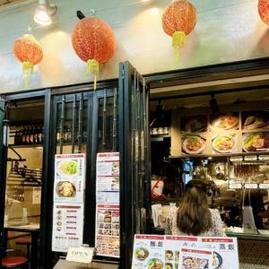 【三軒茶屋】リトル香港でお粥と小籠包♡「三茶酒家 香港バル213 」