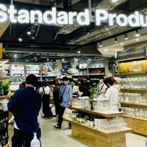 【購入レポ】ダイソー発の新ブランド「Standard Products by DAISO」に行ってきました♪