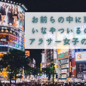 お前らの中に東京卍リベンジャーズ嫌いなやついるのかよ? アラサー女子が東リベを語る!【ネタバレあり】