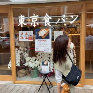 東京食パン自由が丘がニューオープン!素でも焼いても旨い