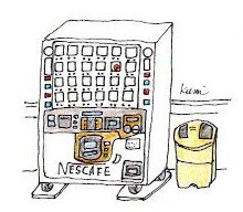 自販機 イラスト付き