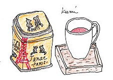 どのお茶にする?