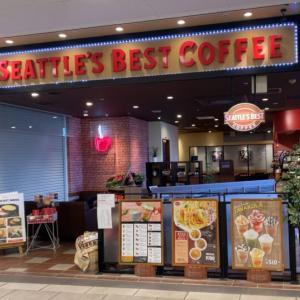 【SEATTLE'S BEST COFFEE プリコ西明石店】