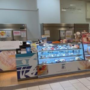 【パティスリー コンサクレカイ プリコ西明石店】神戸に本店があるオシャレな洋菓子店!