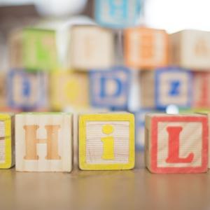 特別支援員の仕事④  4歳児と5歳児の支援