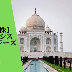 【インド株!】インフォシス・テクノロジーズ からの配当金