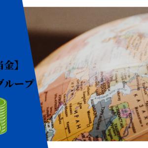 【米国株】アルトリアグループからの配当金