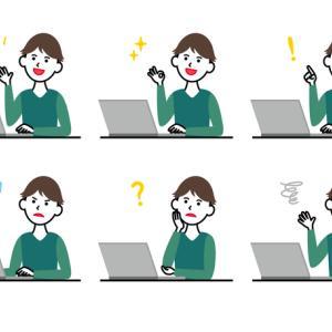【プログラミングで挫折しそうだ】挫折する原因や解消方法を調査