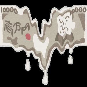 【一条工務店】先月アイスマで試算出してもらったけど平米あたり236k円だった
