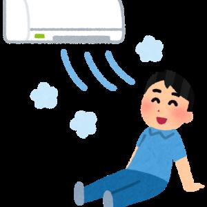 【一条工務店】ロスガード90ってエアコンの冷たい空気も各部屋に届けてくれるの?