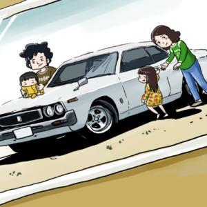 お父さんが昔乗っていたかっこいい車