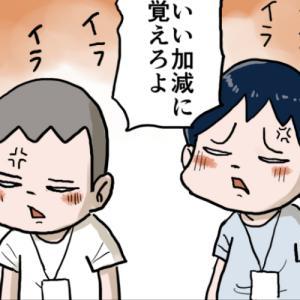 夏休みのラジオ体操(後編)