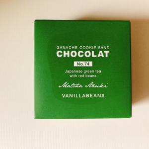 期間限定の抹茶スイーツ、チョコとの組み合わせがたまりません♡
