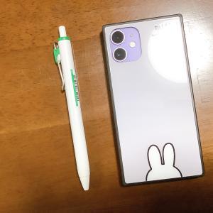 Apple公式サイトからiPhone12miniをちょっとお得に購入