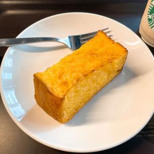 【スタバ】朝のスタバでフレンチトーストとほうじ茶 & クラシックティー ラテ
